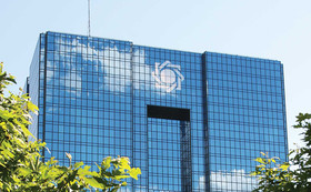 Iran Central Bank Releases Report on Liquidity