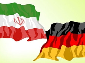 Iranian Bank to Open Branch in Germany