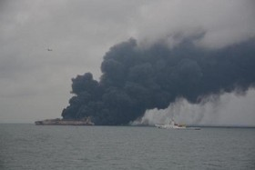 Iranian Oil Tanker Collides with Chinese Freighter in East China Sea