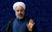 Iran President Appeals to IMF to defy U.S., Grant It a $5 Billion Loan