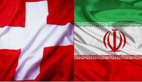 First Swiss deal with Iran via humanitarian channel gone through